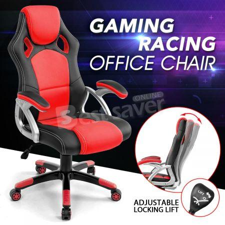 NEADER Executive Gaming Chair High Back Ergonomic Racing Car Seat Chair RED